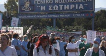 Κορονοϊός: Συναγερμός στο Σωτηρία – Έκλεισε τμήμα της θωρακοχειρουργικής λόγω κρουσμάτων