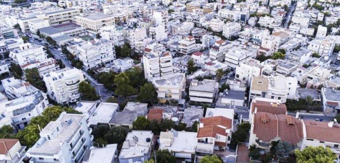 Μειώνεται ο φόρος μεταβίβασης για τις οικογένειες που αποκτούν πρώτη κατοικία