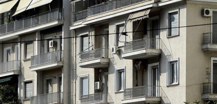 ΟΑΕΔ: Δίνει δωρεάν σπίτια – Δικαιούχοι και διαδικασία