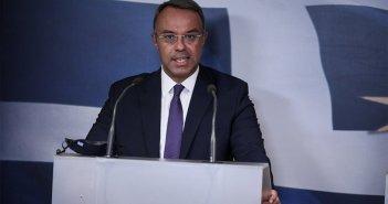 Κορονοϊός: Πακέτο 9 μέτρων για την στήριξη της Οικονομίας