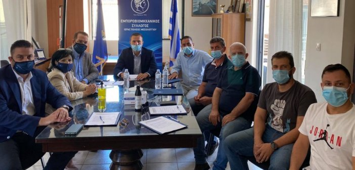 Mεσολόγγι: Συνάντηση του Δ.Σ. του Εμπορικού Συλλόγου με τον Ν.Φαρμάκη