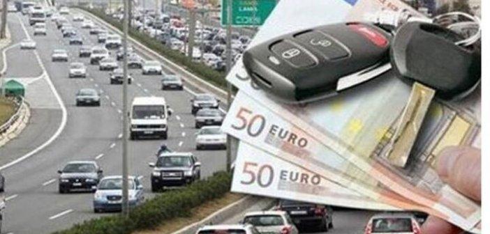 Τέλη κυκλοφορίας: Πόσα θα πληρώσουμε, πώς καταθέτουμε πινακίδες
