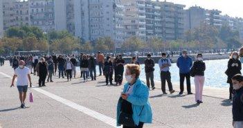 Κορονοϊός: Τι θα είναι κλειστό στις (πλέον) κόκκινες Θεσσαλονίκη, Ροδόπη και Λάρισα