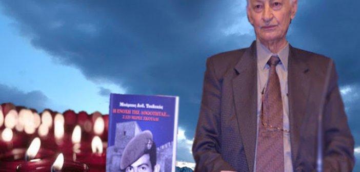Ξηρόμερο: Έφυγε από τη ζωή ο συγγραφέας Μπάμπης Τσελεπής