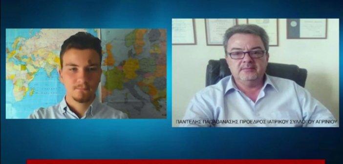 Ο πρόεδρος του Ιατρικού Συλλόγου Αγρινίου Παντελής Παπαθανάσης για την αύξηση των κρουσμάτων