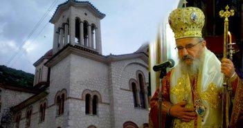 Προσκύνηση λειψάνου του Αγίου Γεωργίου στο Βασιλόπουλο Ξηρομέρου