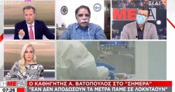Βατόπουλος: Μπορεί το Σαββατοκύριακο να δούμε πάνω από 2000 κρούσματα