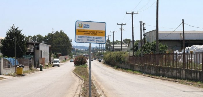 Πρέβεζα: Πυροβολισμοί στην ΒΙΠΕ – Στο Νοσοκομείο για τις πρώτες βοήθειες τρία άτομα