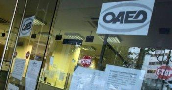 ΟΑΕΔ: Σε 1.030.411 άτομα το σύνολο των εγγεγραμμένων ανέργων τον Σεπτέμβριο