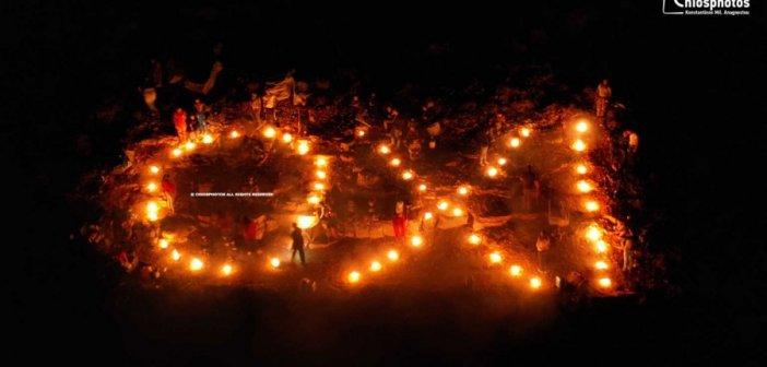 Χίος: Έτσι αναβίωσε το έθιμο στο «V» που χάραξαν οι Γερμανοί κατακτητές για την… αιώνια νίκης τους (Βίντεο)