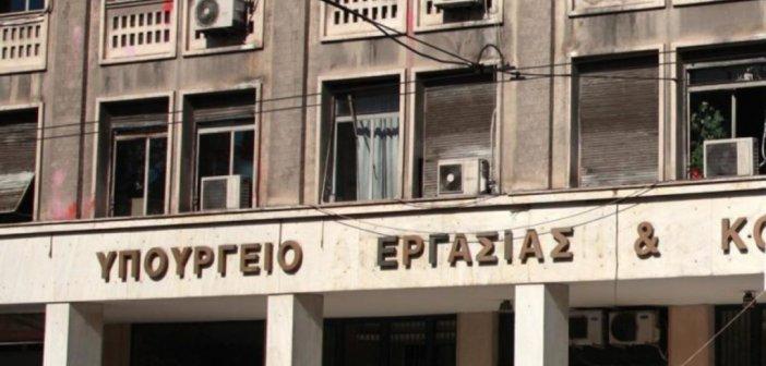 Εργάνη: Ξεκινάει η υποβολή δηλώσεων για τις αναστολές συμβάσεων εργασίας του Σεπτεμβρίου