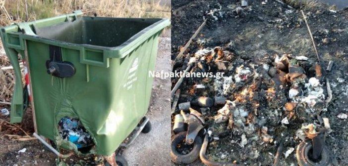 Ναύπακτος: Μπαράζ εμπρησμών σε κάδους απορριμμάτων και ανακύκλωσης(VIDEO)
