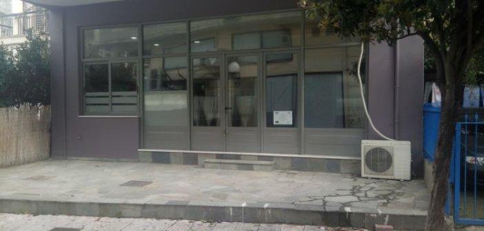Αγρίνιο: Αιτήσεις για την Δομή Παροχής Συσσιτίου από τον Δήμο