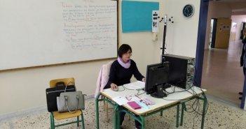 Περιμένοντας το… connectin: Τα παράπονα του 16ου Δημοτικού Σχολείου Αγρινίου