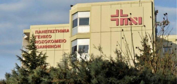 Κορωνοϊός – ΠΟΕΔΗΝ: Χωρίς κλίνες λόγω κορωνοϊού το νοσοκομείο Ιωαννίνων