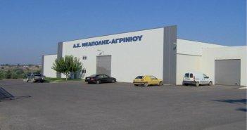 Ένωση Αγρινίου: Δύο προσλήψεις στο συνεταιρισμό  Νεάπολης Αγρινίου