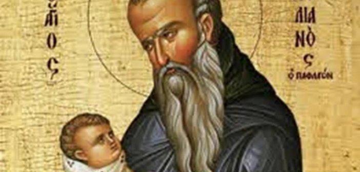 Όσιος Στυλιανός: Ο προστάτης των παιδιών – Ποιοι γιορτάζουν σήμερα Πέμπτη 26 Νοεμβρίου