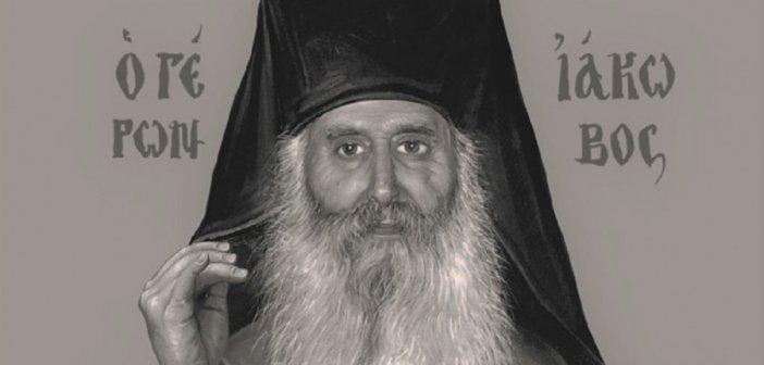 Γέροντας Ιάκωβος Τσαλίκης: Τιμάται για 3η χρονιά ο Άγιος της Εύβοιας