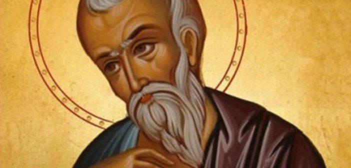 Σήμερα 22 Νοεμβρίο γιορτάζουν οι Άγιοι: Φιλήμων ο Απόστολος, Άρχιππος, Ονήσιμος και Απφία