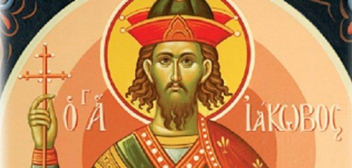 Σήμερα 27 Νοεμβρίου τιμάται ο Άγιος Ιάκωβος ο Πέρσης