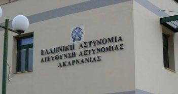 33 κρούσματα στην Αστυνομική Διεύθυνση Ακαρνανίας