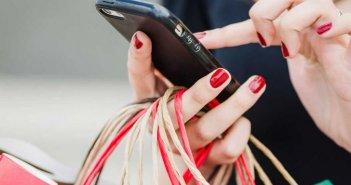 Αγρίνιο: «Δεν θα δουλέψει το click away»
