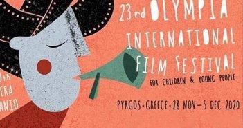 Περιφέρεια Δυτικής Ελλάδας: 23o Φεστιβάλ Ολυμπίας για νέους και παιδιά