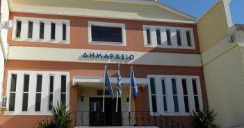 Μεσολόγγι: Αναστολή λειτουργίας Υπηρεσιών του Δημαρχείου για τις επόμενες τρεις ημέρες