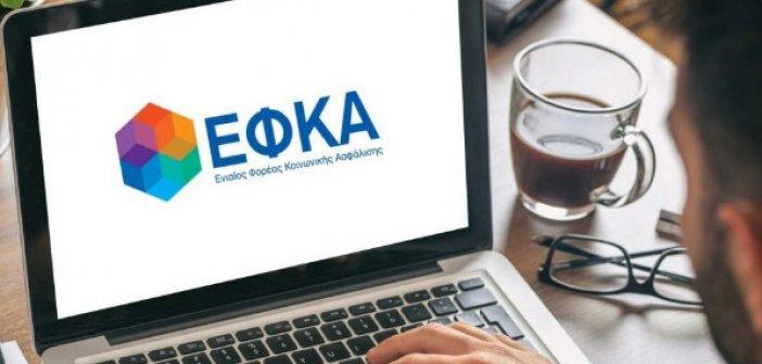 Τέλος η προσκόμιση φορολογικής ενημερότητας στον e-ΕΦΚΑ και σε φορείς του Δημοσίου