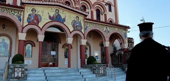 Η Διαρκής Ιερά Σύνοδος ζητά να ανοίξουν τα Χριστούγεννα οι εκκλησίες