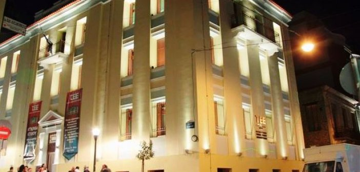 ΤΕΕ Αιτωλοακαρνανίας: Διαδικτυακή εκδήλωση για το «Εξοικονομώ – Αυτονομώ»