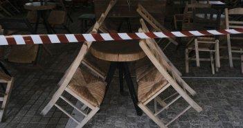Κορονοϊός: Έρχεται γενικό lockdown σε όλη την Ελλάδα;