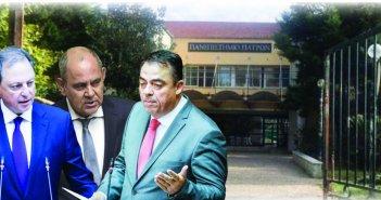 Επανίδρυση Τμήματος ΔΠΠΝΤ: Το μπαλάκι στο Πανεπιστήμιο από το Υπουργείο