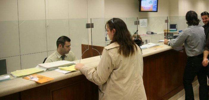 Πάνω από 15.000 κάτοικοι χωρίς τραπεζικό υποκατάστημα