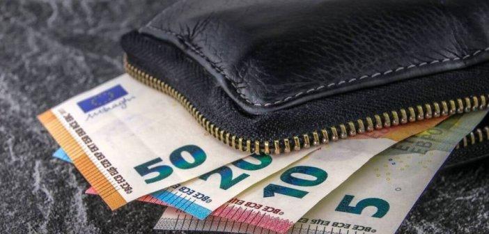 Συντάξεις: Πότε θα πληρωθούν κύριες και επικουρικές για το Φεβρουάριο