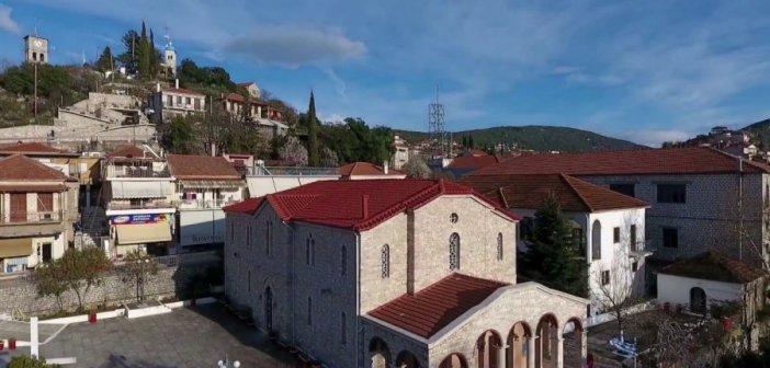 Δήμος Θέρμου: Πρόσκληση στη τακτική συνεδρίαση του Δημοτικού Συμβουλίου
