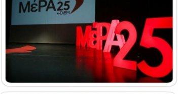 Σ.Σακοράφα: Το ΜέΡΑ25 στηρίζει τους κατοίκους Ξηρομέρου ενάντια στην Π.Ο.Α.Υ.