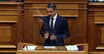 Κυρ. Μητσοτάκης: Διπλασιάζεται για το Δεκέμβριο το ελάχιστο εγγυημένο εισόδημα για τους σχεδόν 500.000 δικαιούχους