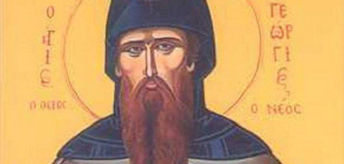 Σήμερα 03 Νοεμβρίου εορτάζει ο Άγιος Γεώργιος ο Νεαπολίτης – Πού βρίσκεται το αδιάφθορο λείψανό του