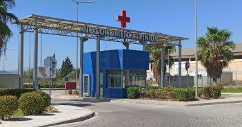 Εσπευσμένα σήμερα στο Νοσoκομείο Αγρινίου ένας από τους γιατρούς που μολύνθηκε από τον covid-19