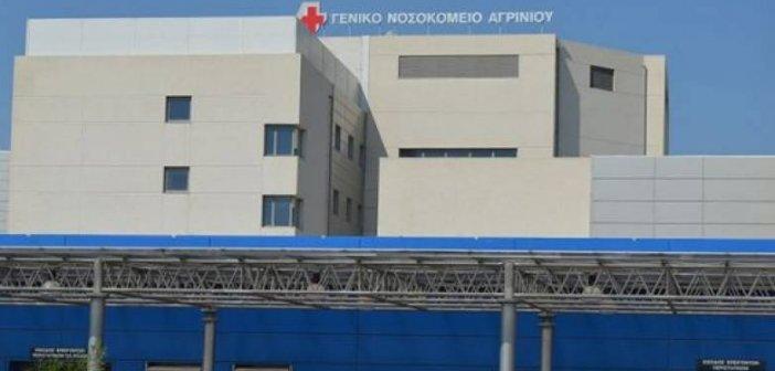 Πρόεδρος ΠΟΕΔΗΝ: Aνεξέλεγκτη η διασπορά του ιού στο νοσοκομείο Αγρινίου