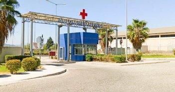 Νοσοκομείο Αγρινίου: Κλινική covid όλος ο τρίτος όροφος του νοσηλευτικού ιδρύματος