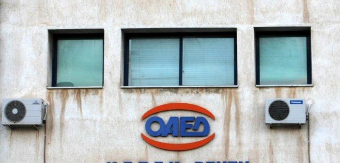 ΟΑΕΔ επίδομα 400 ευρώ: Στο gov.gr οι αιτήσεις, ποια η διαδικασία, πότε μπαίνουν τα λεφτά