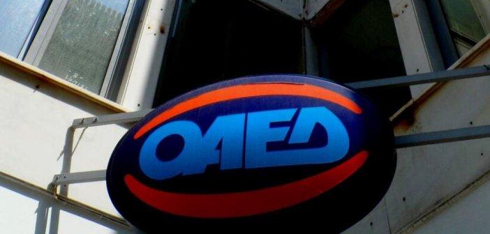 ΟΑΕΔ: Επίδομα 400 ευρώ σε μακροχρόνια ανέργους