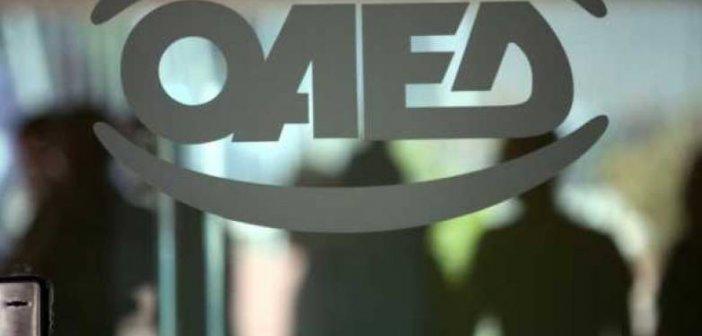 ΟΑΕΔ: Νέο πρόγραμμα για 3.000 ανέργους – Από σήμερα οι αιτήσεις