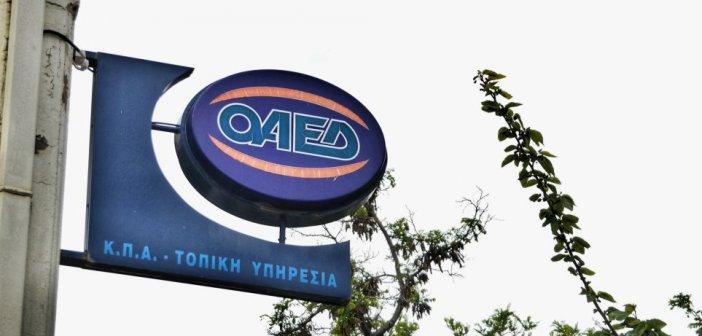 Επίδομα 400 ευρώ για ανέργους: Ανοίγει η πλατφόρμα για αιτήσεις