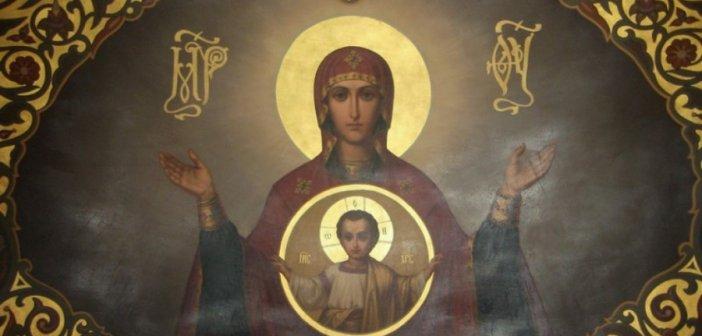 Ο Νοέμβρης και η Παναγία της μικρής Σαρακόστης