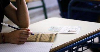 Πανελλαδικές: Παράταση μέχρι τις 3 Δεκεμβρίου στην υποβολή δηλώσεων