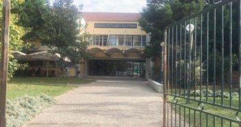 Αγρίνιο: Την επανίδρυση του τμήματος Δ.Π.Π.Ν.Τ.  ζητούν οι απόφοιτοί του