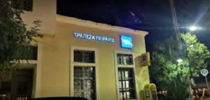 Αγροτοκτηνοτροφικός Σύλλογος Ακτίου-Βόνιτσας: ΟΧΙ στο κλείσιμο του υποκαταστήματος της τράπεζας Πειραιώς στη Βόνιτσα, ΟΧΙ στην ερήμωση της υπαίθρου